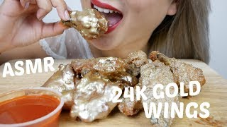 24K Gold Chicken Wings| ASMR *NO Talking Eating Sounds | N.E Let's Eat