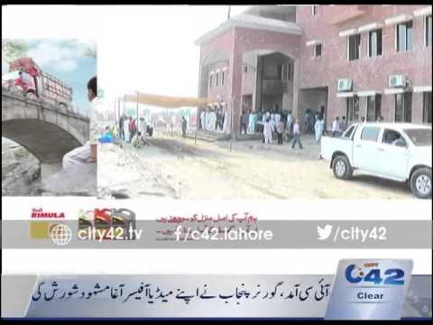 42 Report: CM Punjab visits DHQ Lahore