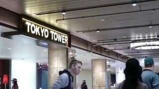 東京タワーは東京のシンボル・観光名所で1958年12月23日竣工、 正式名称...