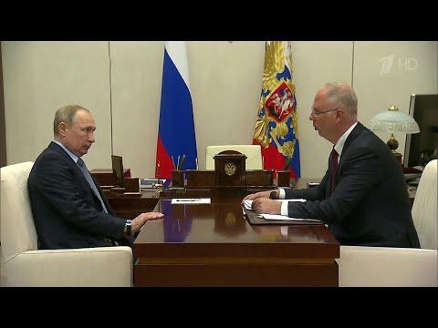 Глава фонда прямых инвестиций Кирилл Дмитриев рассказал президенту об итогах работы за 2019 год.