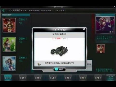 """QQ Speed Mini Game """"Fight"""" Nhận Xe S Razer """"Vĩnh Viễn"""""""