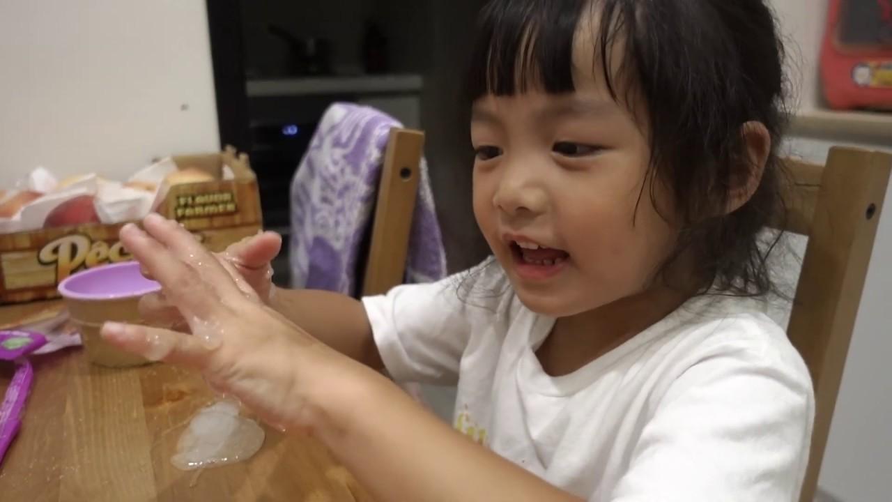 (橙式史萊姆#21)教彤彤做透明史萊姆 - YouTube