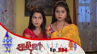 Savitri | Full Ep 394 |  14th Oct 2019 | Odia Serial – TarangTv