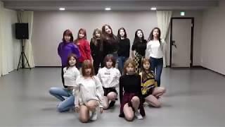 [Mirrored] IZ*ONE - La Vie en Rose (Dance Practice)