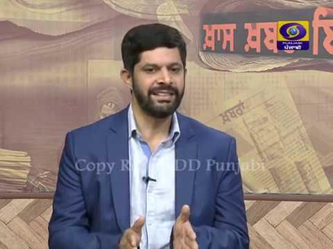 Khaas Khabar Ik Nazar | 11 December | Latest Show 2018 | DD Punjabi