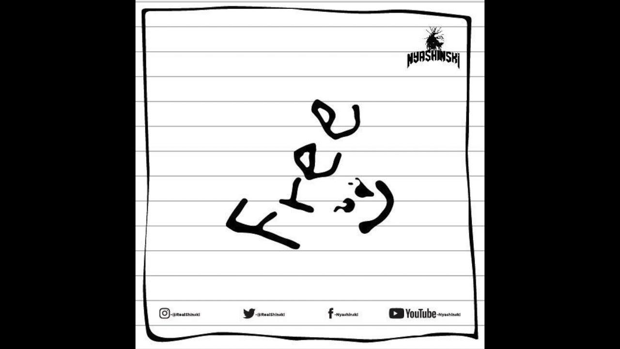 Nyashinski - Free (Official Music Audio)