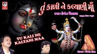 Tu Kali Ne Kalyani Maa || Hemant Chauhan || HD Video || Pavagadh Aarti - Darshan
