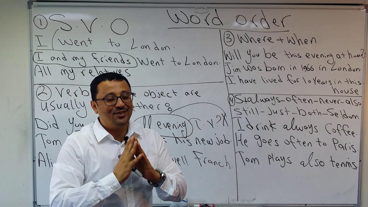 اقوى درس (كيف ارتب كلامي في اللغة الانجليزية)اخطاء متكررة ولا يشعر بها الكثر.الدرس 1