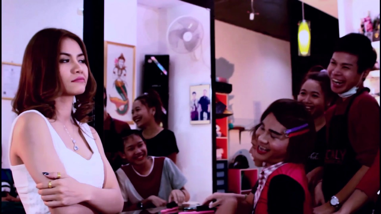 Teaser MV สิกันบ่-มดแดง จิราพร