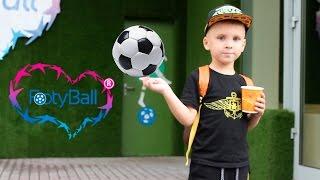 Футбол для детей дошкольного возраста. FootyBall. Первая тренировка.