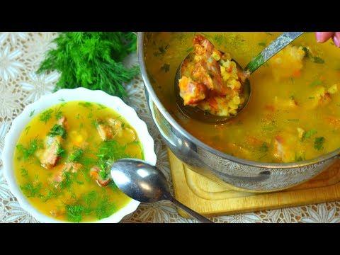Гороховый суп, как я люблю! Рецепт этого супа У МЕНЯ ПРОСЯТ ВСЕ! Мамины рецепты