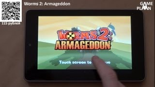 "[Android] Game Plan #184 ""Worms 2: Armageddon, Overkill 2  и другие"""