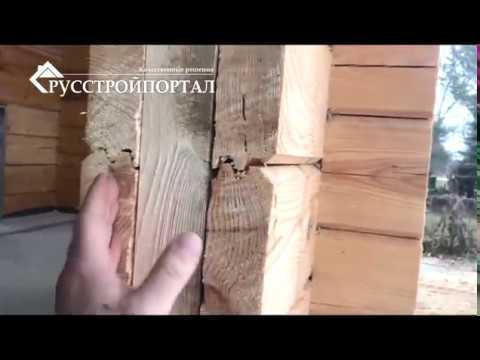 Как не НАДО делать Окосячку проемов в брусовых домах! (Часть 1)