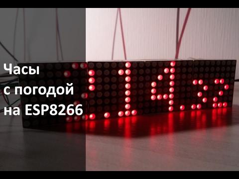 Скачать видео с Одноклассников по ссылке онлайн без программ 63