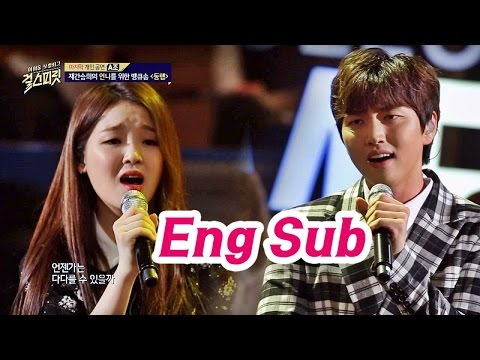 'Companion' sang by Oh my girl's Seung-hee�'s Sandeul - Girl Spirit Ep.9