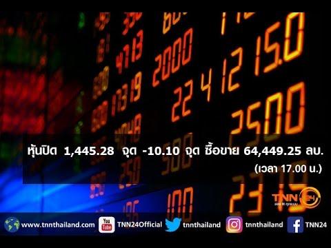 ตลาดหุ้นไทยขาลง ปิดส่งท้ายสัปดาห์แดงยกแผง
