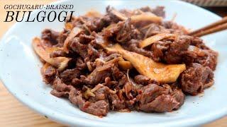 Seoul Back-Alley Recipes: Gochugaru Braised Bulgogi!