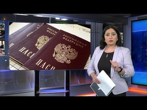 Ахбори Тоҷикистон ва ҷаҳон (08.10.2019)اخبار تاجیکستان .(HD)