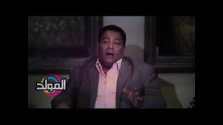 عبد الباسط حمودة كليب سلفني ضحكتك Abd elbasit hamouda clip slfny d7ktk