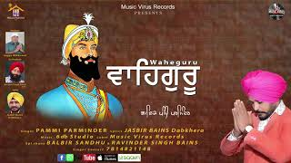 Waheguru Pammi Parminder Free MP3 Song Download 320 Kbps