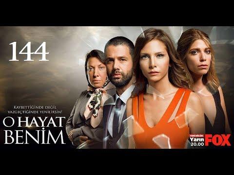 BAHAR O HAYAT BENIM 4ος ΚΥΚΛΟΣ S04DVD144 PROMO 1