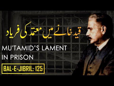 Bal-e-Jibril: 125 | Qaidkhane Mein...