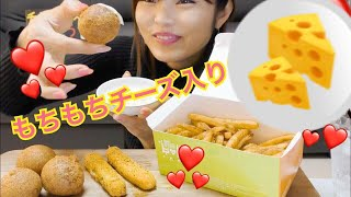 【韓国】bhcのサイドメニューが激ウマ♡チーズボール、チーズスティック、ポテト (とぎもち)
