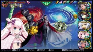 Demon Gaze - Quasar Boss Battle (Hot Mode)