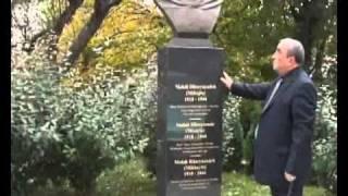 Память о Мехти Гусейнзаде (Михайло) в Словении