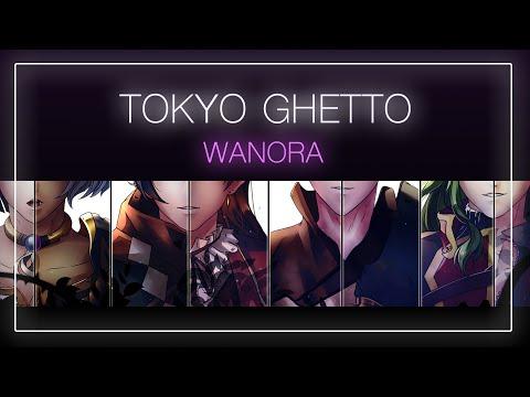 【TV SIZED CHORUS】トーキョーゲットー /Tokyo Ghetto 【Wanora】