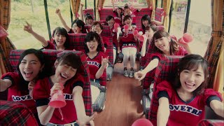 【MV full】 LOVE TRIP / AKB48[公式]