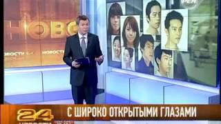 EXO на русских новостях