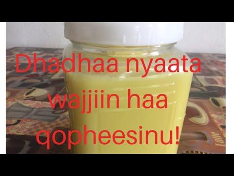 How to make food butter (dhadha nyaata akkamiti akka hojatamu)