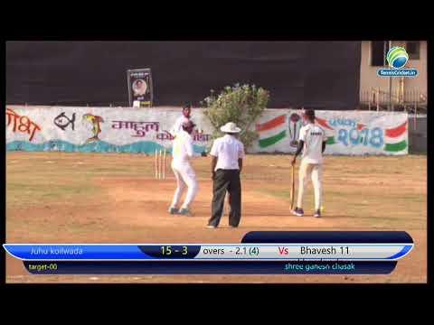Bhavesh XI Khardanda VS Juhu Koliwada | Shree Ganesh Chashak 2018 | Mahul Mumbai