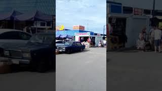 Рынок Соль Илецк