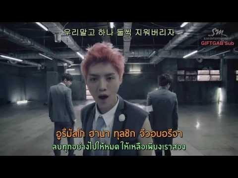 [Karaoke/Thaisub] EXO - GROWL (Korean Ver.)