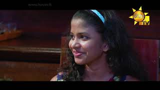 නෙළමන් පිපී | Nelumam Pipi | Sihina Genena Kumariye Song Thumbnail