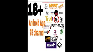 Download Uk 16 Adult Channel Apk App Android Box Android Mobiles MP3