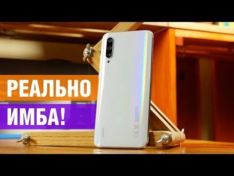 Xiaomi Mi 9 Lite обзор: я ожидал МЕНЬШЕГО! Козыри и недостатки Xiaomi Mi 9 Lite