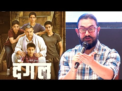 Thumbnail: Aamir Khan's BEST Reaction On Success Of DANGAL Movie Will Blow Your Mind