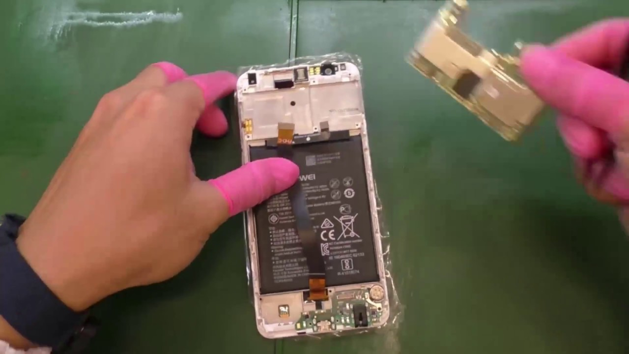 Huawei HONOR 7X disassembly guide