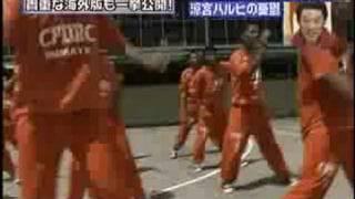 涼宮ハルヒの憂鬱 ~ハレ晴レユカイ 涼宮ハルヒ 検索動画 15