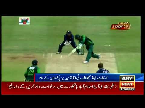 2nd T20I Sco vs Pak: Pakistan clean sweep Scotland in T20I series