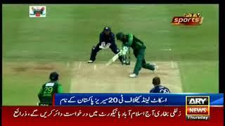 2nd T20I Sco vs Pak: Pakistan clean sweep Scotland in T20I series