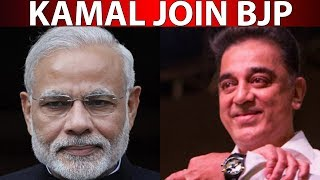 Join with Modi …Kamal confirms