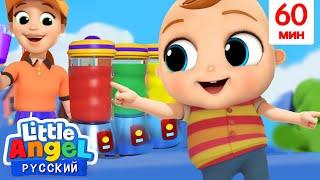 Какой Это Цвет Песенка Игра Развивающие Мультики Для Дошкольников Little Angel Русский