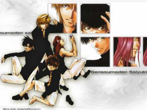 Gensomaden Saiyuki OST - For Real