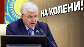 Высокомерные Чиновники Казахстана