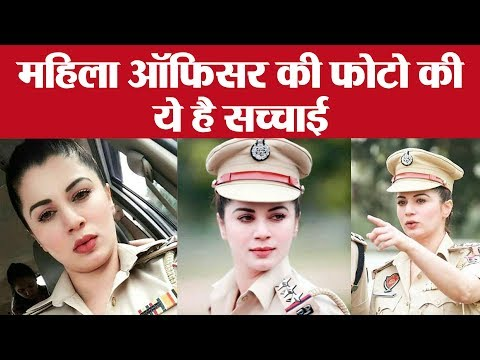 Truth Of Viral Pics Of Punjab's Hot & Beautiful Lady Police Officer, Kainaat Arora