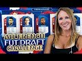 ALL FRANCE WORLD CUP FUT DRAFT CHALLENGE! FIFA 18 ULTIMATE TEAM
